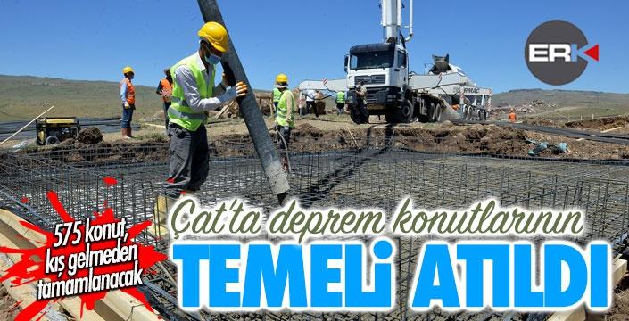 Çat'ta575 deprem konutunun temeli atıldı