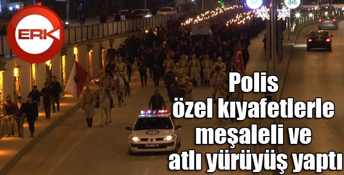 Polislerden Türk Polis Teşkilatı'nın yıl dönümüne özel meşaleli ve atlı yürüyüş